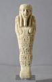 Ancient Egyptian faience shabti <br/> with hieroglyphic inscriptions